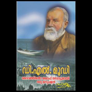 dl-moody-malayalam