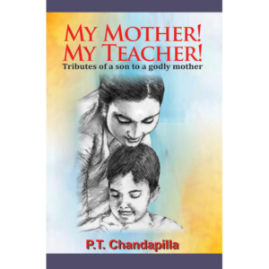 my-mother-my-teacher