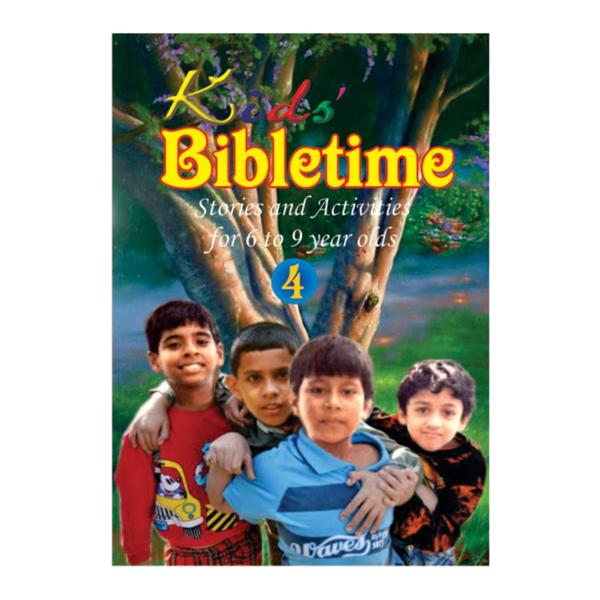 bibletime4