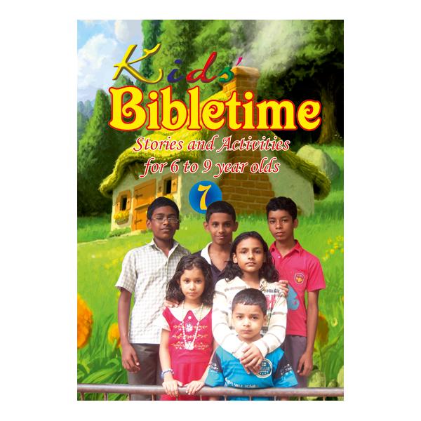 bibletime7