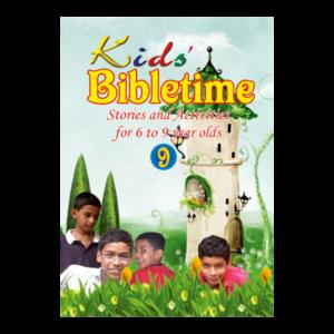 bibletime9