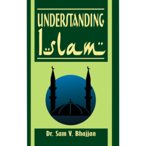 understanding-islam-cover