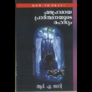 phalapradamaya_600x600